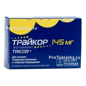 tricor-photo-8259_s.png