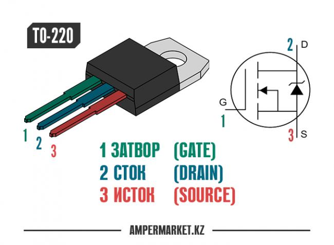 to-220_mosfet.png